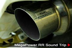 Resources - MegaPower RR Sound Trip