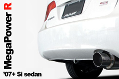 Resources -  '07-'11 Civic Si 4DR MegaPower R Exhaust Review