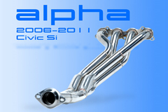 Resources - '06-'11 Civic Si Alpha Series Header Review