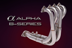 Resources - B-Series Alpha Series Header Review